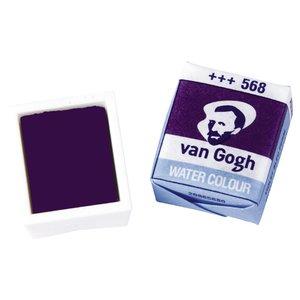 Van Gogh Akvarellfärg - 1/2 Kopp (23 olika färgval)