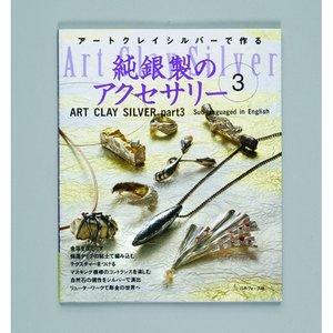 Billigtpyssel.se | Art Clay bok jap./eng.översättn. 256 x 213 - ISBN 4-529-03408-9 64 sidor instruktion