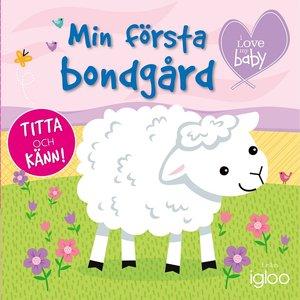 Billigtpyssel.se   I love my baby: Min första bondgård