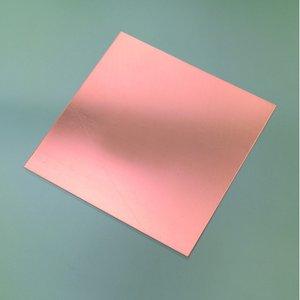 Billigtpyssel.se | Kopparplatta 120 x 120 mm