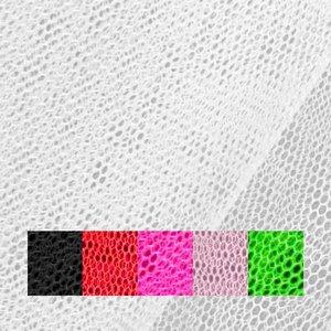 Billigtpyssel.se | Tylltyg - 150 cm (10 olika färgval)