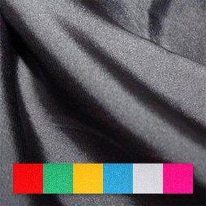 Badlycra - 150 cm (ca 25 olika färgval)
